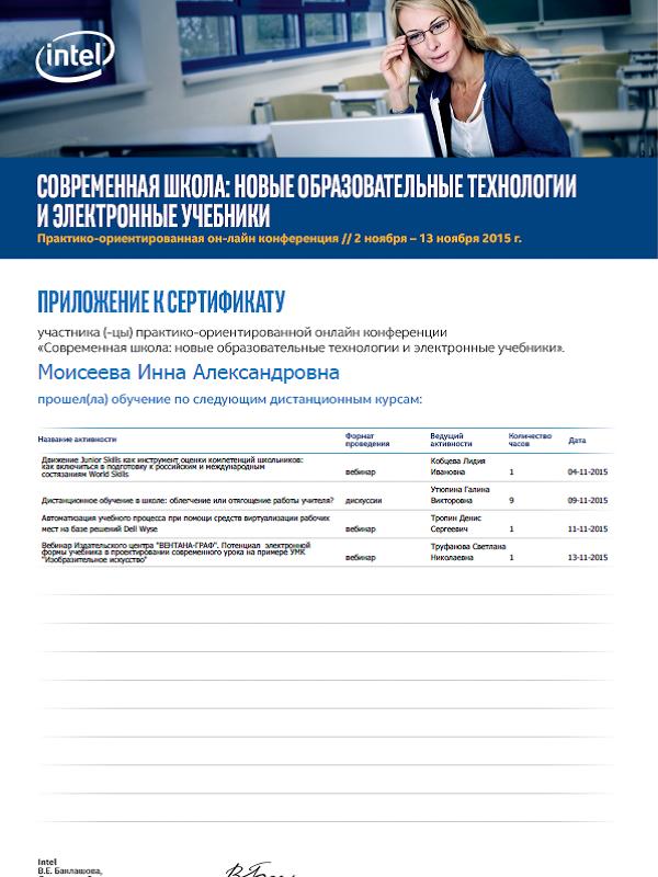 conf-2015-2