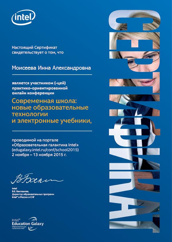 conf-2015-1